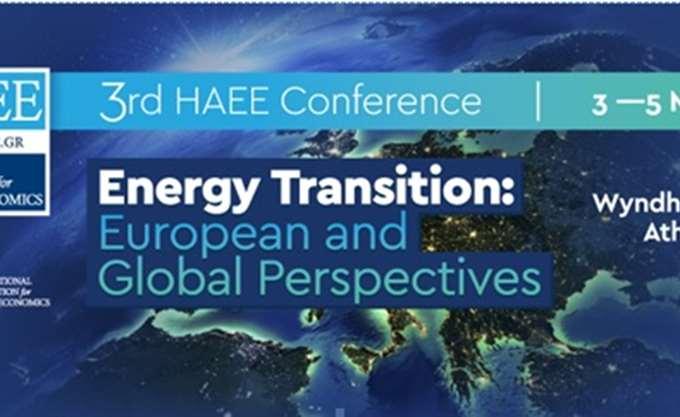 3ο Διεθνές Συνέδριο της ΗΑΕΕ στην Αθήνα