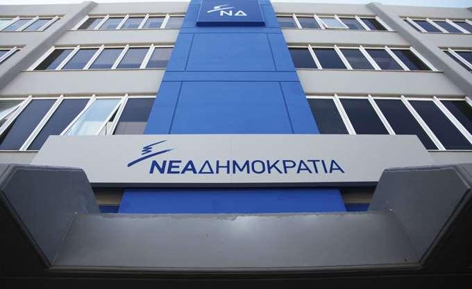 ΝΔ: Η λύση με τα Σκόπια πρέπει να είναι μία, ενιαία, και οριστική
