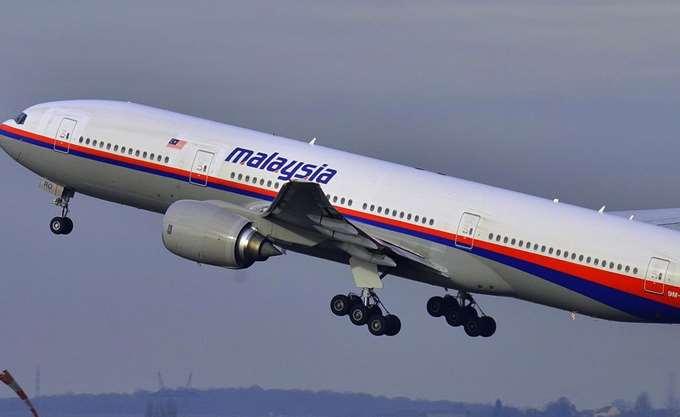 """Οι ερευνητές """"δεν κατάφεραν να καθορίσουν"""" την αιτία της εξαφάνισης του Malaysia Airlines"""
