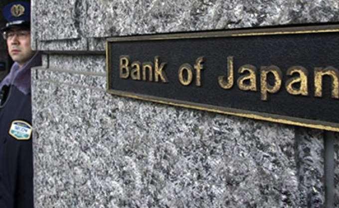 Συρρικνώθηκε για πρώτη φορά από το 2015 η ιαπωνική οικονομία