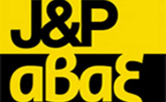 J&P-ΑΒΑΞ: Οι εξελίξεις με την J&P Overseas δεν επηρεάζουν ουσιωδώς εργασίες και προοπτικές