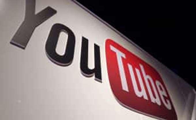 """ΗΠΑ: """"Οργισμένη με τις πρακτικές του YouTube ήταν η δράστις της επίθεσης"""""""