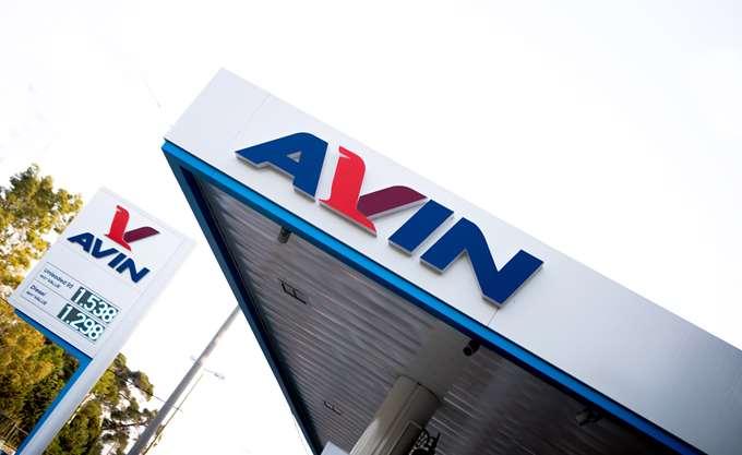 "AVIN: Τα πλάνα επέκτασης, οι επενδύσεις και ο ""πέλεκυς"" για τους… παράνομους"