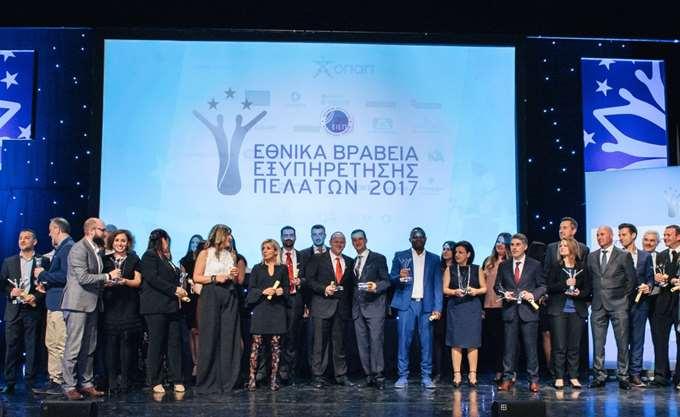 Εθνικά Βραβεία Εξυπηρέτησης Πελατών 2018: Ανακοινώθηκαν οι εταιρείες finalists