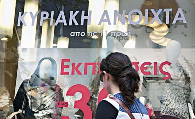 ΕΣΕΕ: Ικανοποιητική η επισκεψιμότητα στα καταστήματα την Κυριακή, αλλά με περιορισμένες αγορές