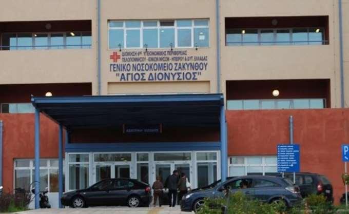 Χωρίς παιδιάτρους το νοσοκομείο Ζακύνθου