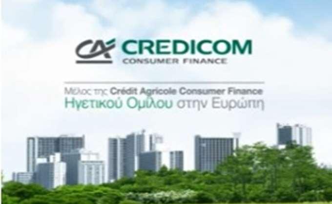Συνάντηση B. Diamond (Credicom) με Γ. Δραγασάκη
