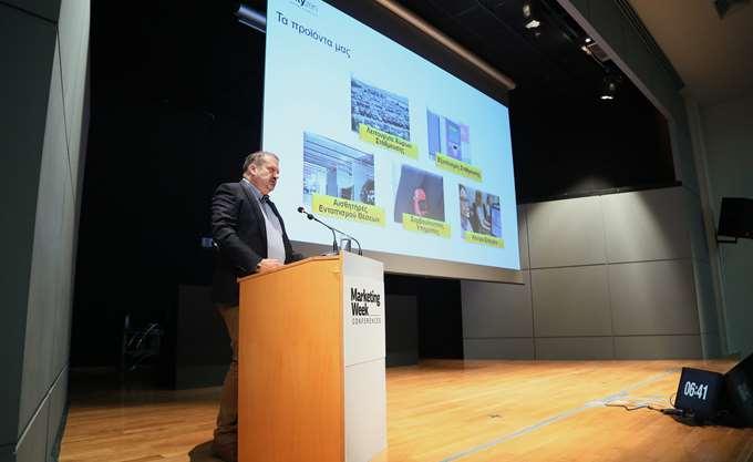 "H Cityzen Parking & Services στο 5o συνέδριο ""Καλές Πρακτικές στην Εξυπηρέτηση Πελατών"""