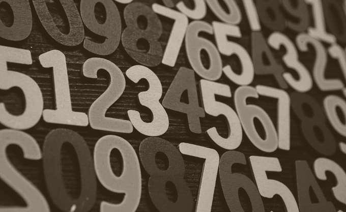 Ανακαλύφθηκε ο μεγαλύτερος πρώτος αριθμός με πάνω από 23 εκατ. ψηφία
