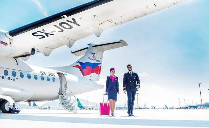 Sky Express: Ταξιδέψτε με παρέα στη μισή τιμή!