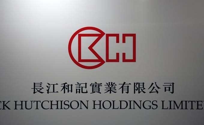Η CK Hutchinson Holdings αγόρασε δύο μεγάλες καλλιέργειες καρπουζιών στα βόρεια της Αυστραλίας