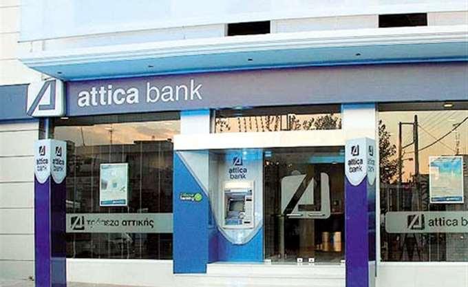 Attica Bank: Με 90 εκατ. ευρώ συμμετείχαν στην ΑΜΚ οι παλαιοί μέτοχοι