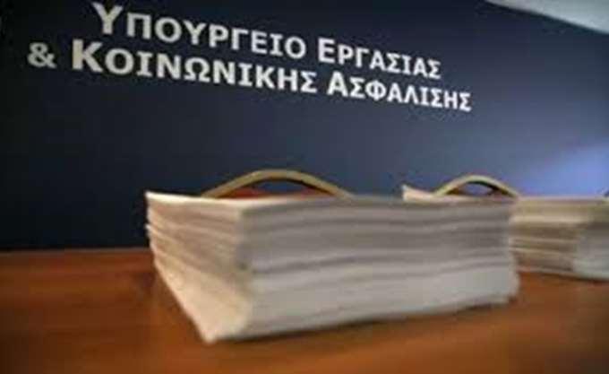 Τροπολογία για τις αμοιβές των απασχολούμενων στα προγράμματα κοινωφελούς εργασίας
