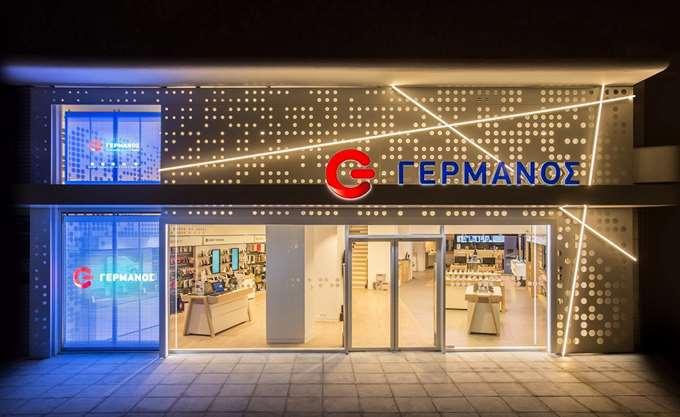 Νέο flagship κατάστημα Γερμανός στη Γλυφάδα