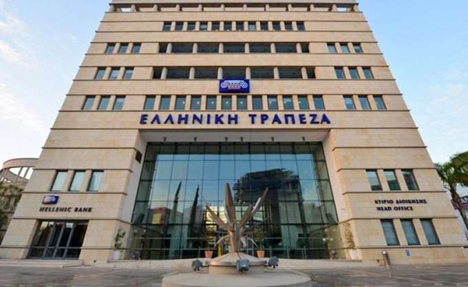 Ελληνική Τράπεζα: Προχωρά η διαδικασία αύξησης του μετοχικού κεφαλαίου