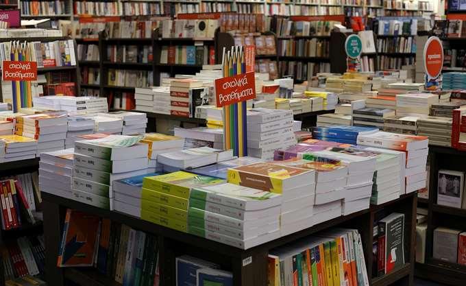 Brainy: Για να σταματήσει να σε αγχώνει το καθημερινό διάβασμα