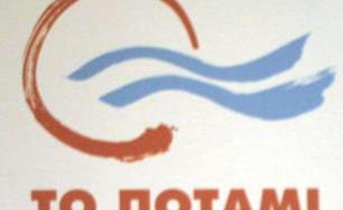 Ποτάμι: Κατάφωρη παραβίαση κάθε κανόνα δικαίου η απόφαση για απαλλοτριώσεις μειονοτικών περιουσιών