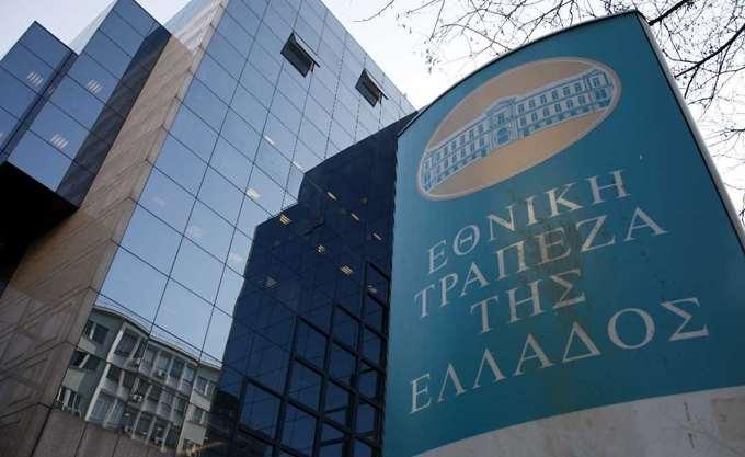 Εθνική Τράπεζα: Ανακοίνωση