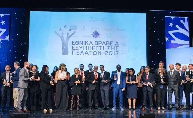 Παράταση υποβολής υποψηφιοτήτων έως τις 21 Νοεμβρίου για τα  Εθνικά Βραβεία Εξυπηρέτησης Πελατών 2018