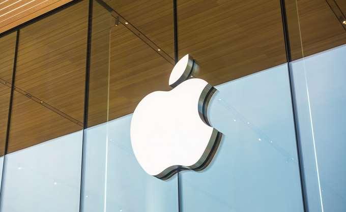 Apple: Πτώση κερδών και εσόδων το τελευταίο τρίμηνο