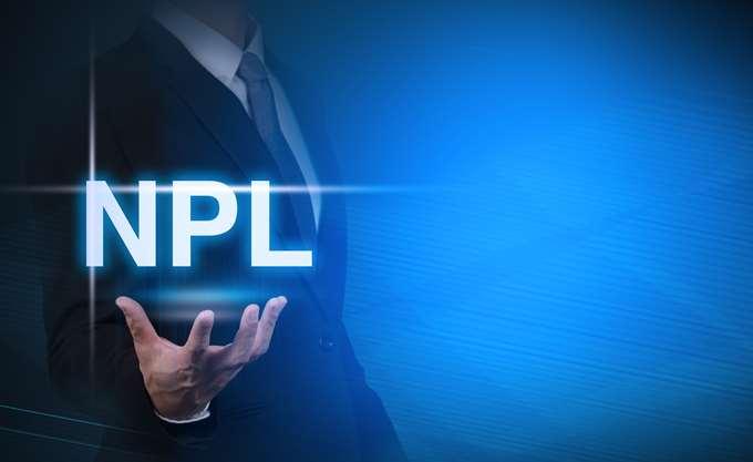 Ελληνική Τράπεζα: Προχωρά σε πώληση NPLs αξίας €145 εκατ.
