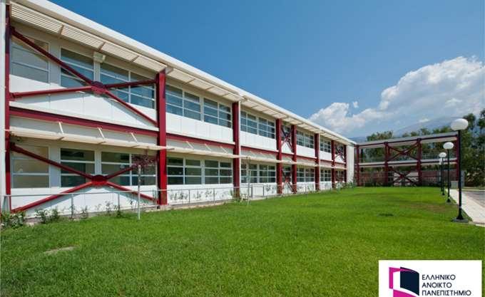 ΕΑΠ: Νέα, πρωτοποριακά προγράμματα μεταπτυχιακών σπουδών