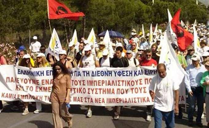 Κυκλοφοριακές ρυθμίσεις λόγω της 38ης Μαραθώνιας Πορείας Ειρήνης