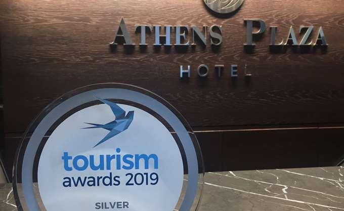 """Με τον τίτλο """"The Sustainable City Hotel of Athens"""" τιμήθηκε το NJV Athens Plaza"""