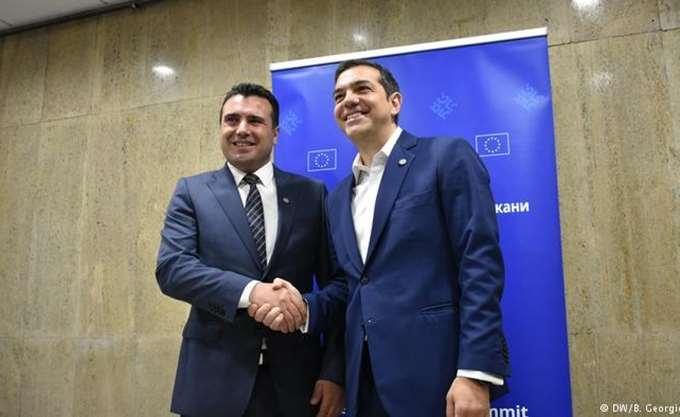 Die Zeit: Τσίπρας και Ζάεφ έχουν βρει λύση για την κρατική ονομασία της ΠΓΔΜ