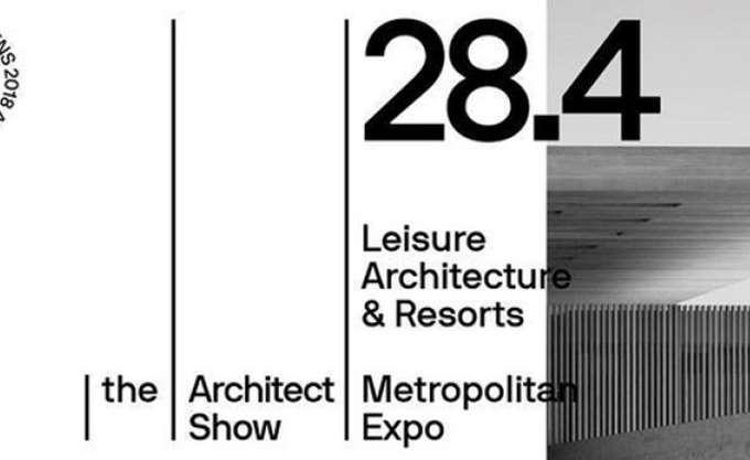 Το επόμενο Σάββατο το συνέδριο Leisure Architecture & Resort