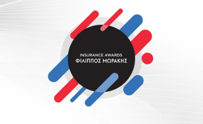 Πραγματοποιήθηκαν τα 26α Insurance Awards Φίλιππος Μωράκης 2018