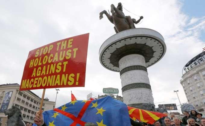 Έλληνας αξιωματούχος σε Reuters: Ακόμη και σήμερα η συμφωνία για το Σκοπιανό