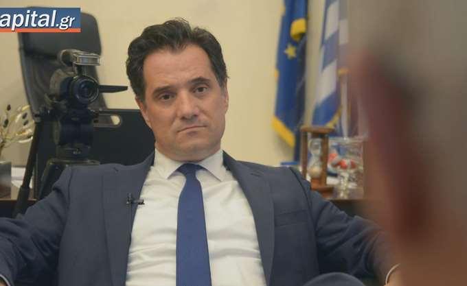 Συνέντευξη Άδωνι Γεωργιάδη - Ο Αλ. Τσίπρας θα κάνει τα πάντα για να μείνει στην εξουσία