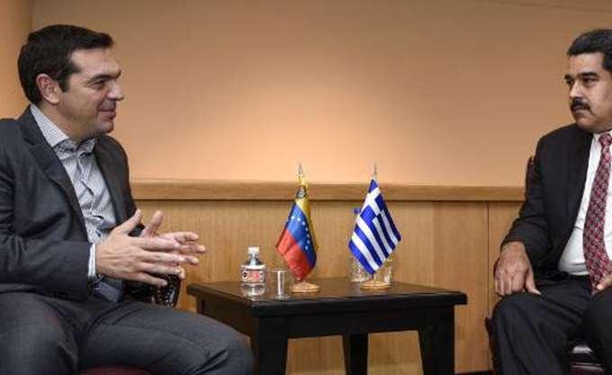 Γαλλικό Πρακτορείο: Απρόθυμη η κυβέρνηση της Αθήνας να πιέσει τη Βενεζουέλα