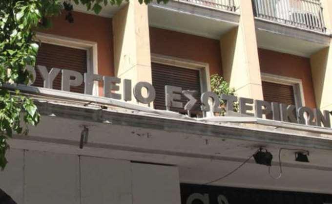 Έως σήμερα οι αιτήσεις των Ελλήνων κατοίκων της ΕΕ για συμμετοχή στις ευρωεκλογές