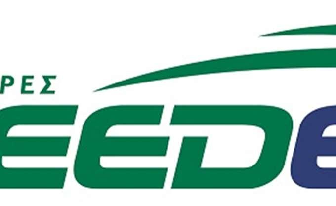 Η SPEEDEX στηρίζει τους πληγέντες των καταστροφικών πυρκαγιών