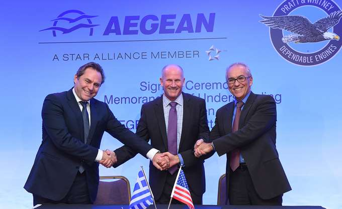 Aegean signs MoU with Pratt & Whitney