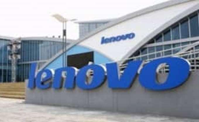 Ενισχύθηκαν τα καθαρά κέρδη της Lenovo