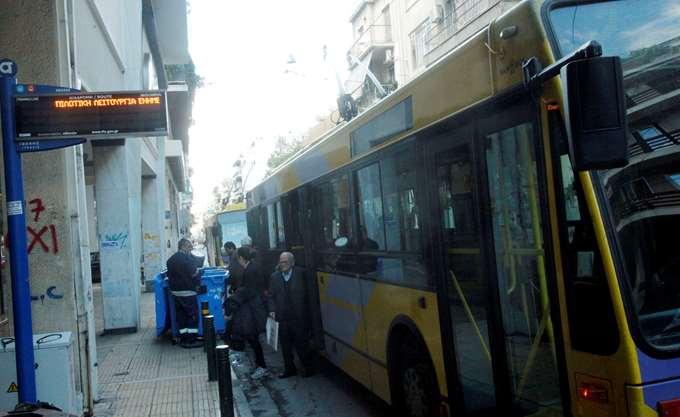 Ψηφίστηκε η επίμαχη τροπολογία για τις αστικές συγκοινωνίες Αθήνας - Θεσσαλονίκης