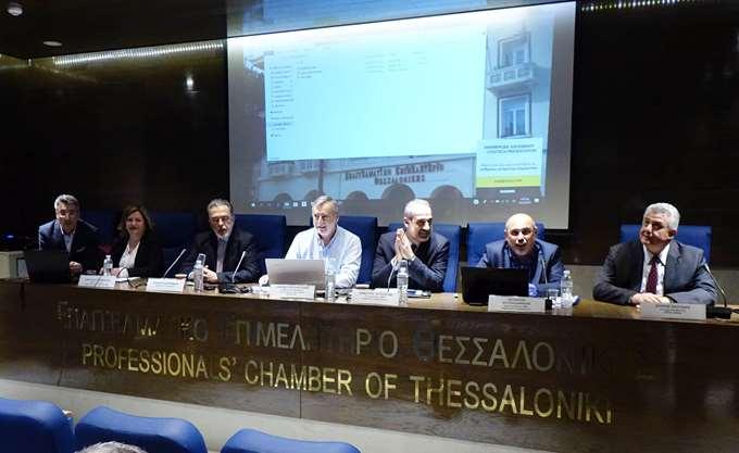Εκδήλωση ΕΕΘ: Η γραφειοκρατία φρενάρει τους επιχειρηματίες