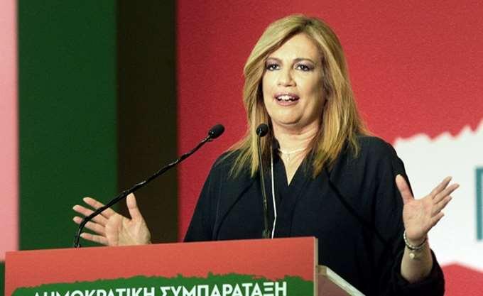 Φ. Γεννηματά: Συνέδριο του νέου φορέα μετά την εκλογή αρχηγού