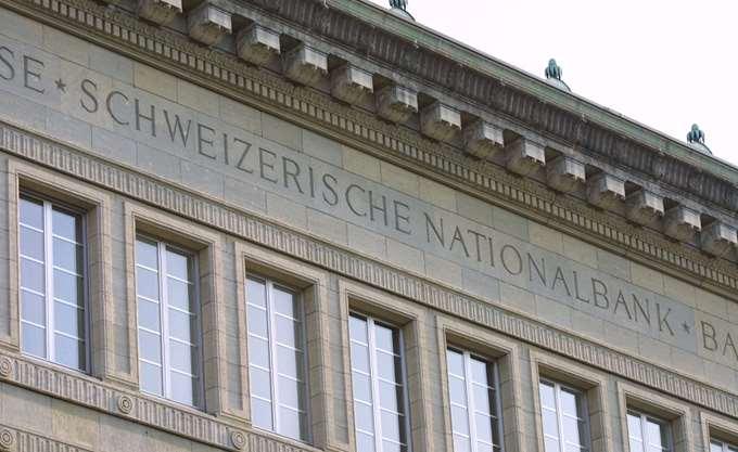 SNB: Αμετάβλητη η επεκτατική κατεύθυνση της νομισματικής πολιτικής