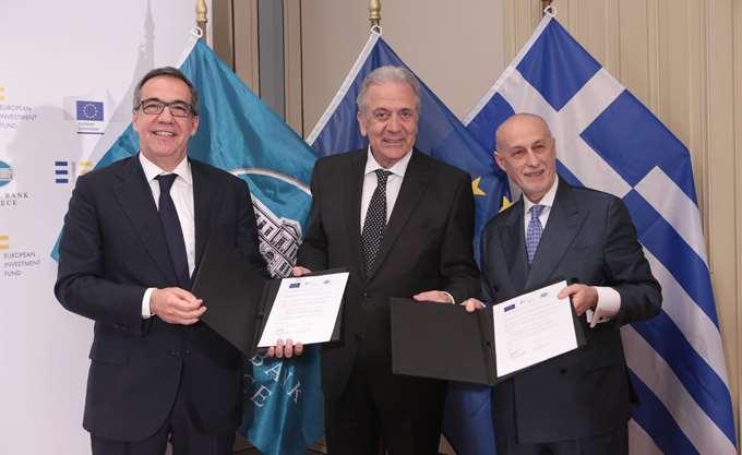 Νέες συμβάσεις εγγυήσεων υπέγραψαν το Ευρωπαϊκό Ταμείο Επενδύσεων και η ΕΤΕ