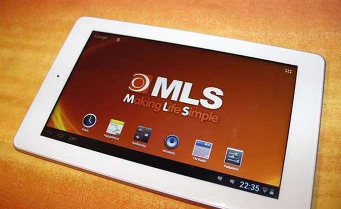 MLS Πληροφορική: Tέσσερα νέα ερευνητικά έργα - Θα λάβει χρηματοδότηση 0,7 εκ. ευρώ