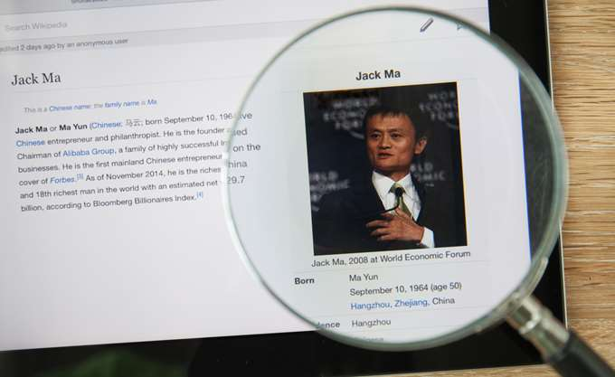 Δύσκολα ο Jack Ma θα αποκοπεί από την Alibaba