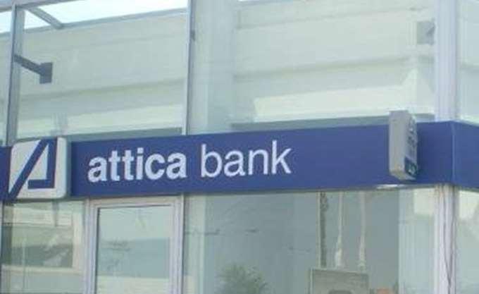 Attica Bank: Στο 46,16% το ποσοστό του ΕΦΚΑ, στο 32,50% του ΤΜΕΔΕ