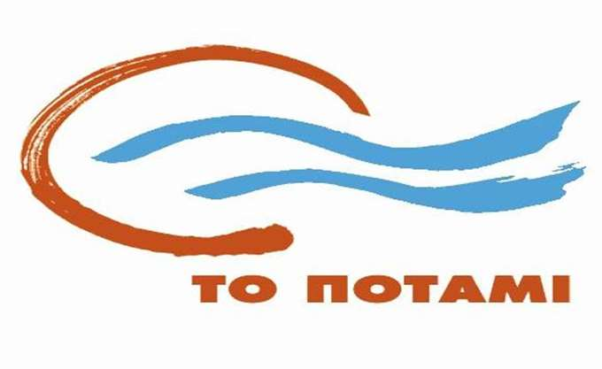 Το Ποτάμι: Ο κ. Τσίπρας επιμένει να στρουθοκαμηλίζει