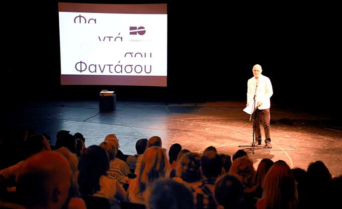 Συνεργασία ομίλου ΕΛΠΕ και Εθνικού Θεάτρου