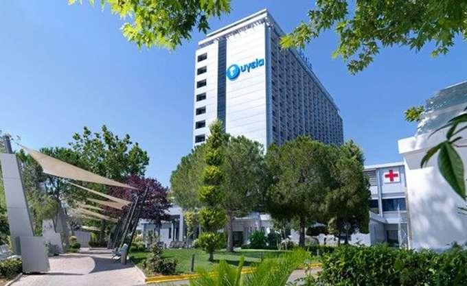 """Αναβλήθηκε η Γενική Συνέλευση του ΥΓΕΙΑ μετά από αίτημα της """"Apostolopoulos Holdings"""""""
