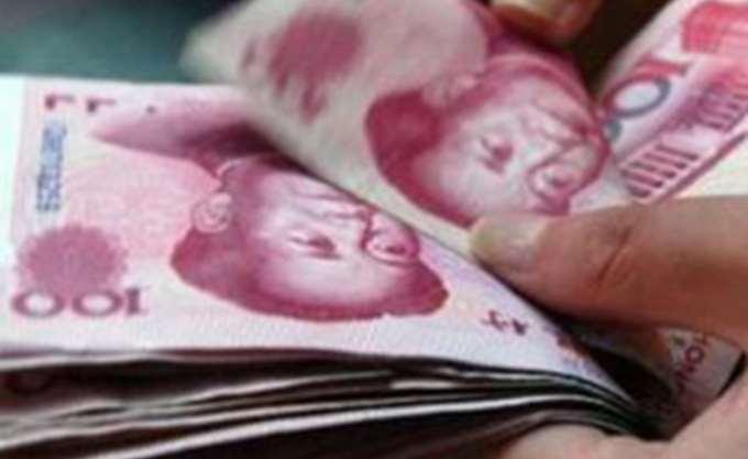 """Κίνα: Νέα """"ένεση"""" ρευστότητας από την κεντρική τράπεζα"""